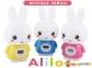 Интерактивная игрушка Большой зайка Alilo G7 5