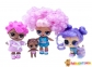 Игровой набор с куклами L.O.L. Мега-сюрприз 553007 2