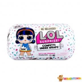 Игровой набор с куклой L.O.L. Surprise! серии Under Wraps Конфетти 571469
