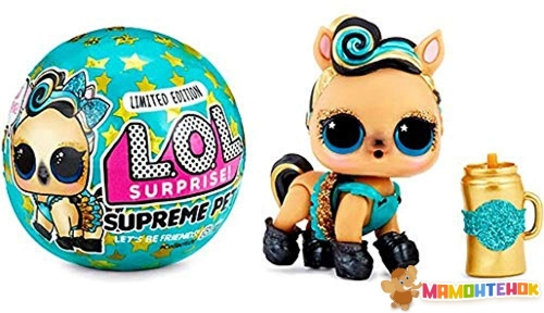 L.O.L Surprise Supreme Pet Lucky Luxe Bling Pony