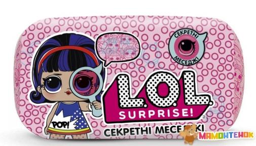 Игровой набор с куклой L.O.L. S4 Секретные месседжи 552048