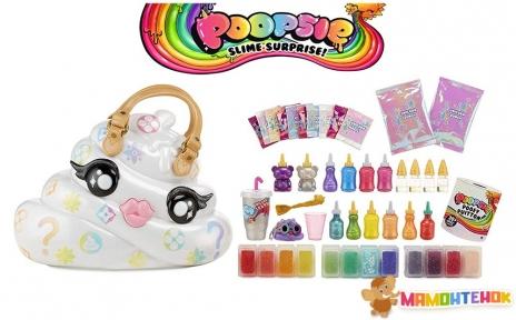 Poopsie Slime Surprise Pooey Puitton сумка с наборами для изготовления слизи