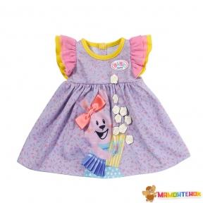 Одежда для куклы BABY BORN Милое платье (фиолетовое) 828243-2