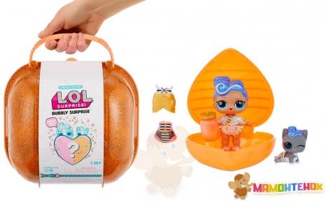 Игровой набор с куклами L.O.L. Bubbly Surprise СЕРДЦЕ-СЮРПРИЗ (в оранжевом кейсе) 556268