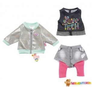 Набор одежды для куклы BABY BORN Сити стиль 827154