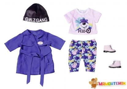 Набор одежды для куклы BABY BORN Холодный день 828151