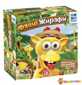 Настольная игра YaGo ДИВНЫЕ ЖИРАФЫ 678710