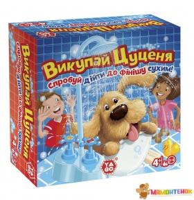Развлекательная игра YaGo ИСКУПАЙ ЩЕНКА 10301NF1